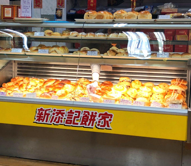 Ho's Bakery